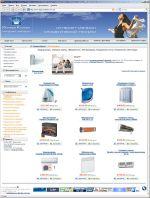 Интернет-магазин климатической техники «Импера Климат»