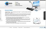 Сайт компании «NSpace»