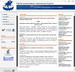 Сайт Партии промышленников и предпринимателей Украины