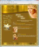 Сайт певицы Юлии Рай