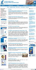 Сайт Украинского союза промышленников и предпринимателей